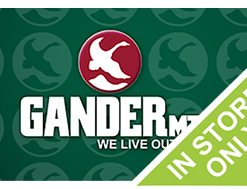 Buy a discount Gander Mountain gift card
